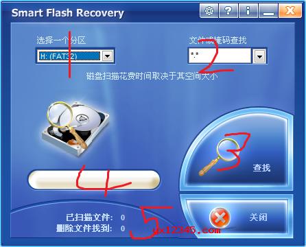 Smart Flash Recovery软件使用方法