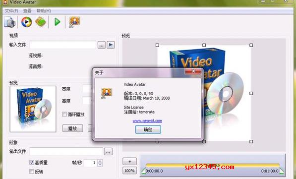 视频转gif工具_GeoVid Video Avatar