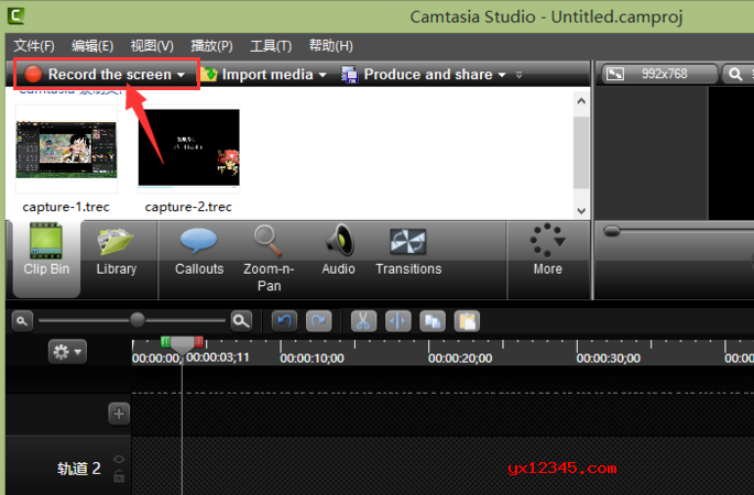 Camtasia Studio屏幕录像教程