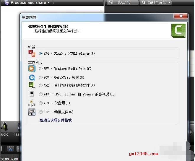 """编辑完成后,可以选择点击""""produce and share"""",将屏幕录像保存为想要的格式。"""