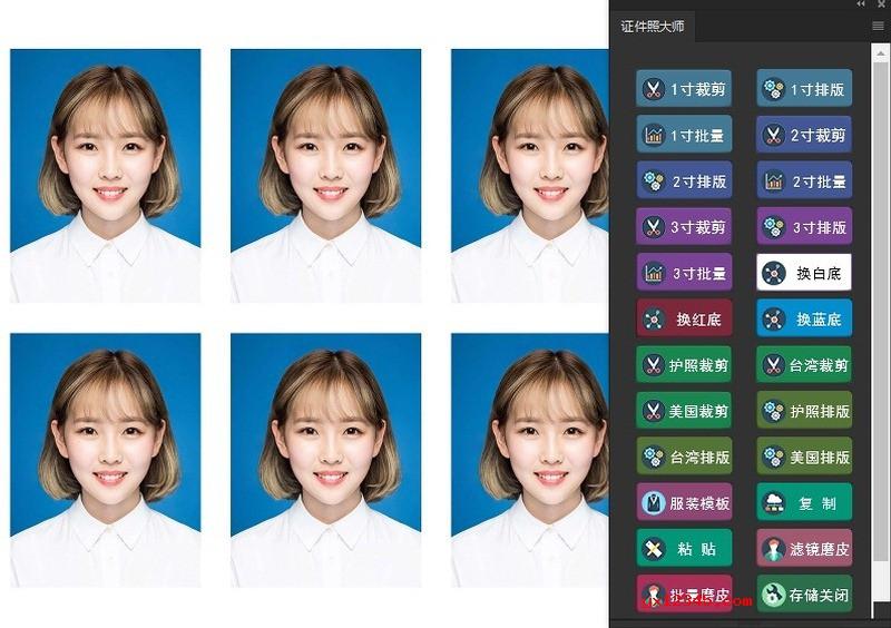 证件照大师ps插件_PS证件照片尺寸排版、裁剪及更换背景插件