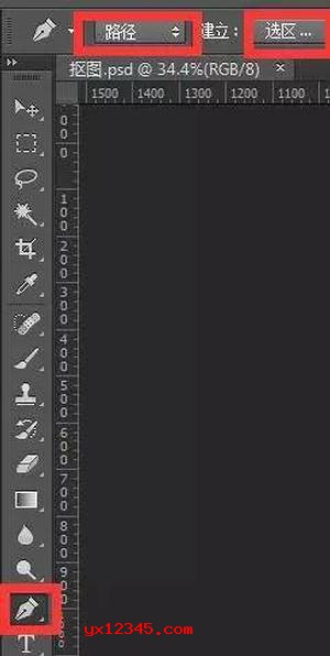 打开PS,而后把需要处理的证件照素材照片导入进去,新建一个图层,填充白色背景,再复制一个照片图层,放在白色背景图层上面。