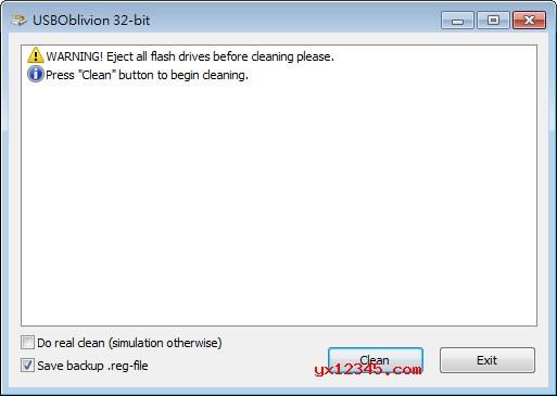 USBOblivion软件使用方法