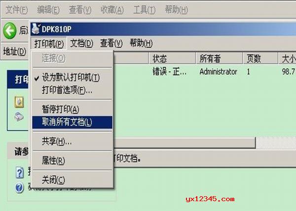 """如果要取消打印任务,你可以点击鼠标右键,在弹出的菜单中,找到""""取消所有文档""""选项即可"""