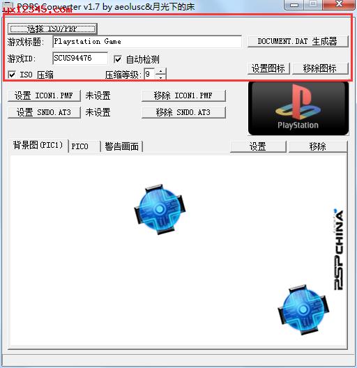 选择ISO/PBP文件后会自动识别出这个镜像文件的游戏标题、游戏ID、生成器、自动检测等信息