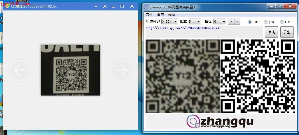 zhangqu二维码图片转矢量软件介绍