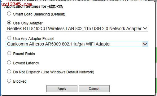 可以设置让指定应用程序走指定的宽带线路