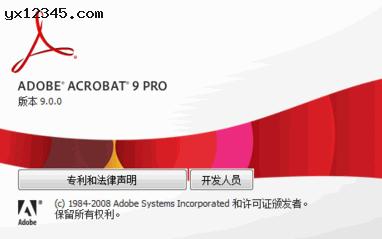 Adobe Acrobat扫描成pdf文件教程