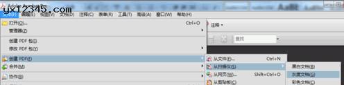 打开Adobe Acrobat选择创建PDF按钮