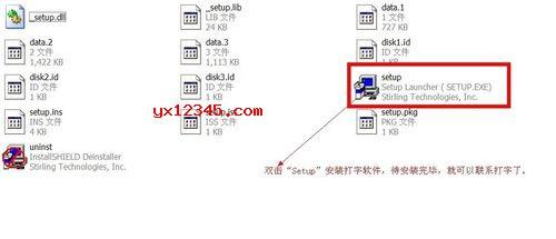 韩语打字练习软件安装方法