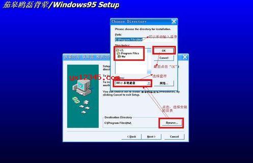 解压后运行setup.exe开始安装打字软件