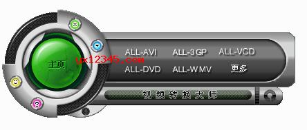 WinMPG Video Convert_万能视频转换大师