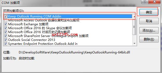 添加完成后,选择相应插件,并点击确定按钮保存即可