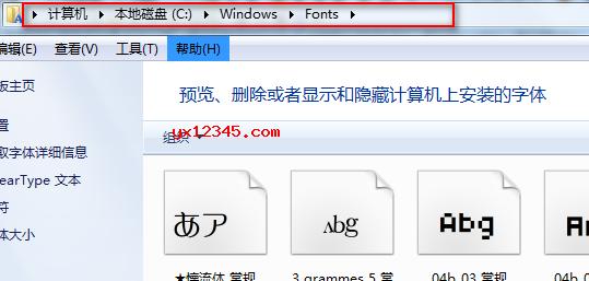 蒙纳字体安装方法
