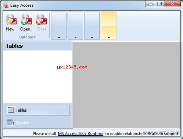 Easy Access数据库管理工具绿色版