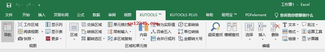 安装kutools for excel后的excel工具栏截图