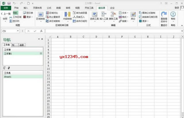安装工具箱后的Excel全界面截图