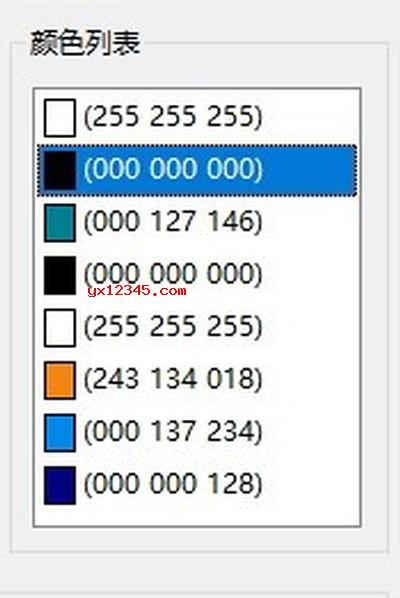 选择取色点后界面的颜色列表中会显示出颜色值