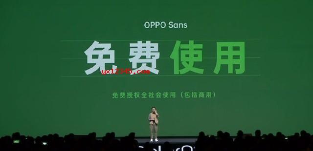 oppo sans字体(全套可免费商用)下载