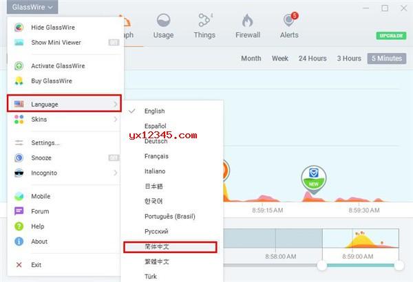 """在软件启动后,右键点击右下角托盘中的GlassWire图标,在弹出的菜单中找到Language,随后选择""""简体中文"""""""
