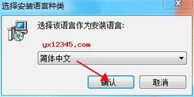 """解压出安装程序与破解补丁,双击""""WordKutools9.0.exe""""开始安装"""