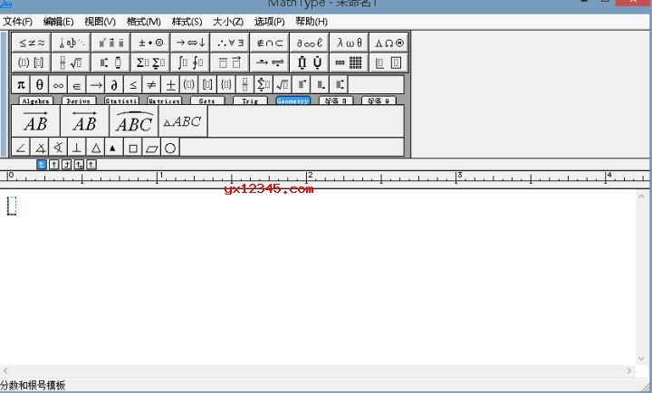 mathtype界面预览