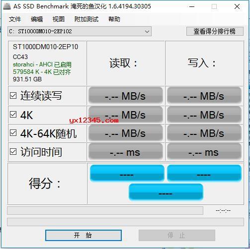 AS SSD Benchmark固态硬盘测速教程