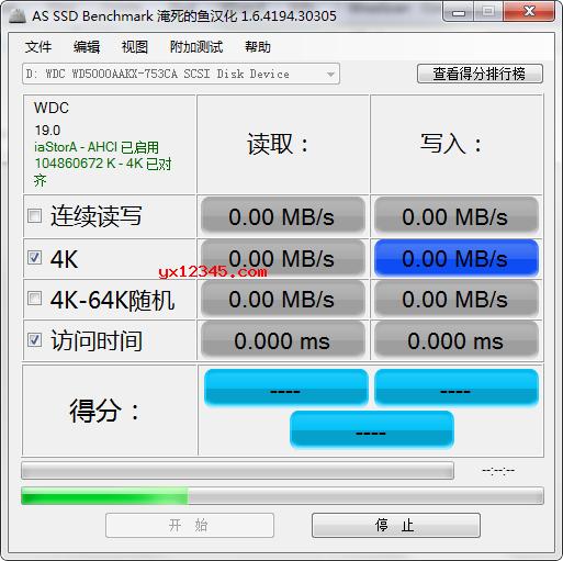 、打开AS SSD Benchmark汉化版后,在最上面的硬盘盘符列表中选择你需要检测的盘符。