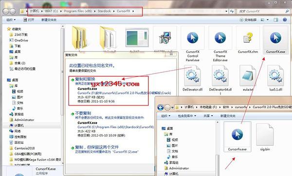 """再将""""汉化补丁""""目录下的文件夹覆盖到安装目录下,替换原文件。"""