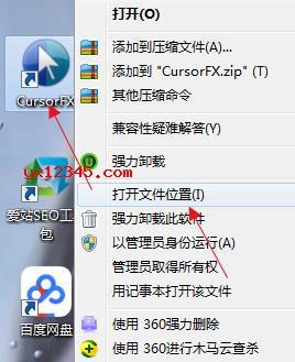 安装完成后将Crack目录下的文件覆盖到程序的安装目录下,点确定替换原文件。