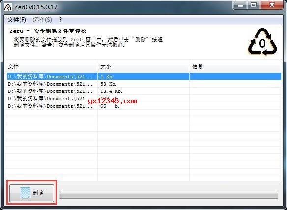 """运行Zer0软件,将要完全删除的文件拖动到这款软件窗口界面上,随后点击""""删除""""按钮,文件即可彻底销毁。"""
