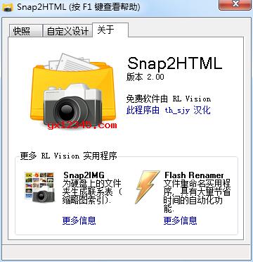 Snap2HTML汉化信息截图