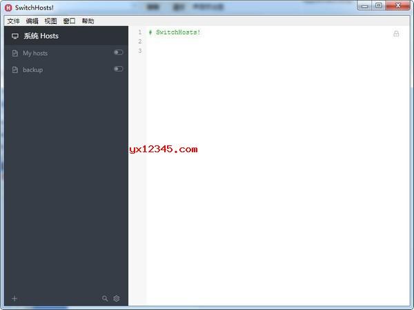 SwitchHosts快速切换hosts工具 V3.5.2下载