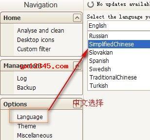 打开软件,依次点击界面左边的language语言设置按钮,进入后选择中文,最后保存即可