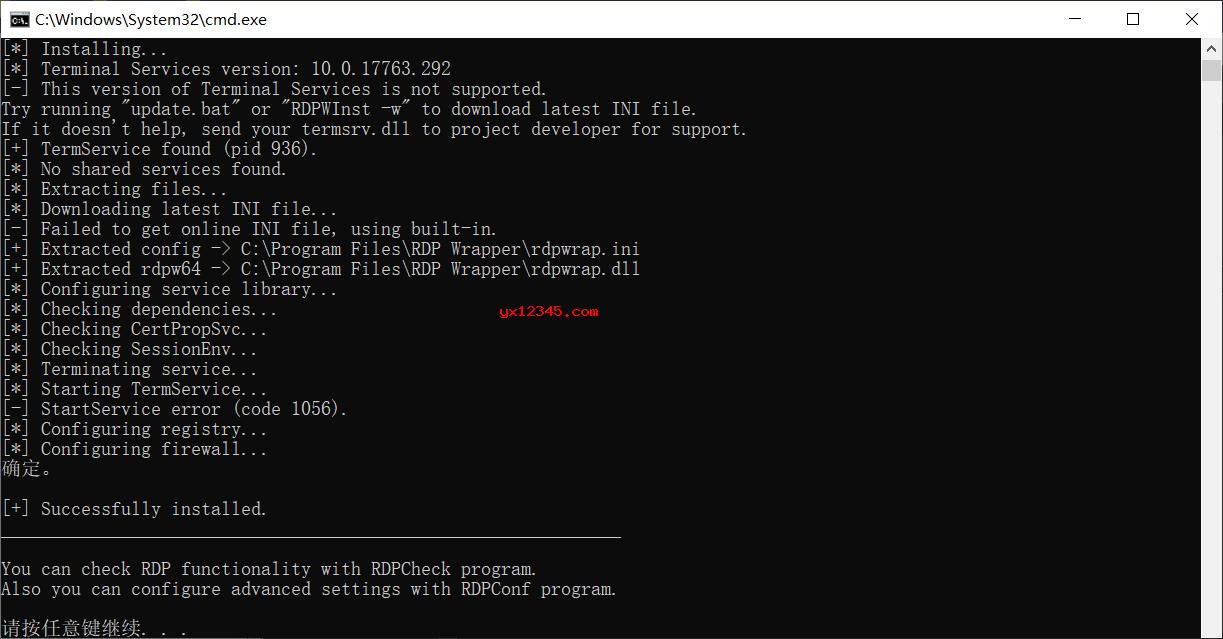 解压后,右键以管理员身份运行install.bat运行安装