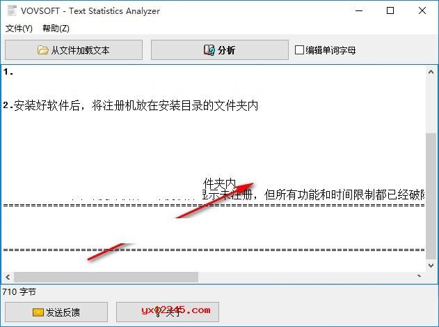 加载需要分析的文本文件
