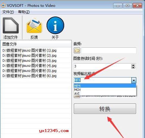 选择输出的视频格式,持续时间,最后点击转换即可