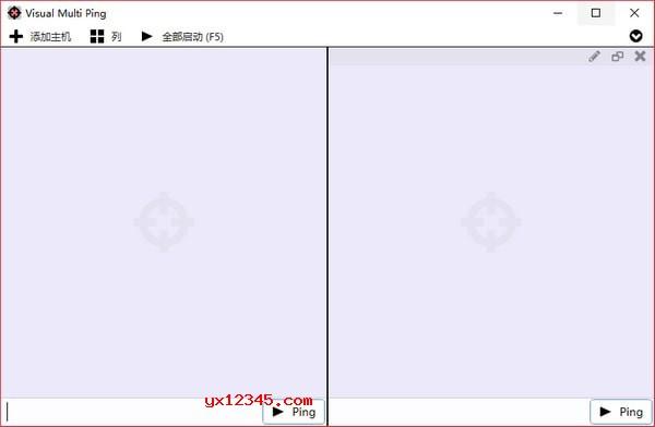 vmPing支持为每个ping命令创建窗口