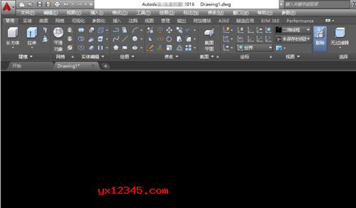 打开CAD软件并打开或创建一个CAD文件
