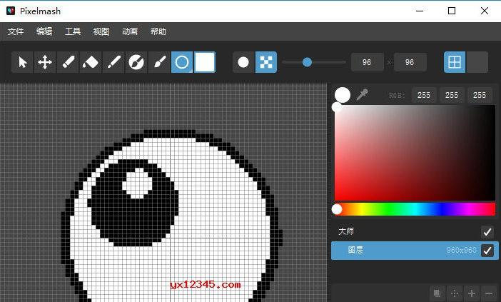 Pixelmash中文汉化版_普通照片转像素画生成器
