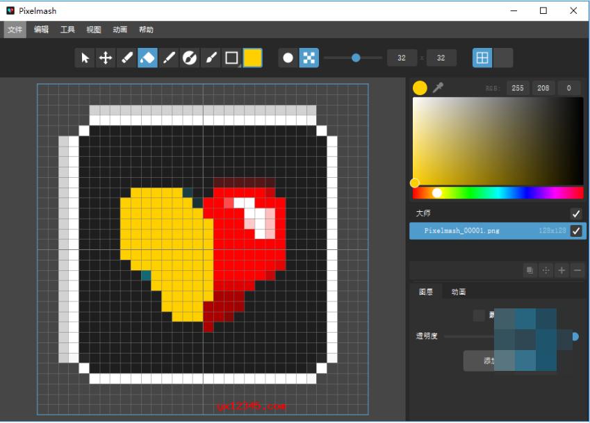 Pixelmash汉化版主界面截图