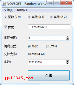 随机密码字典生成器_Random Wordlist Generator