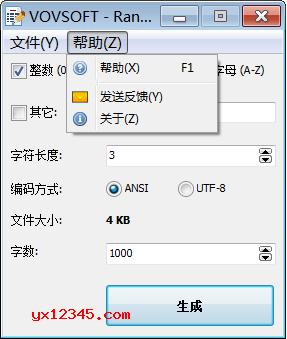 随机密码字典生成器汉化信息