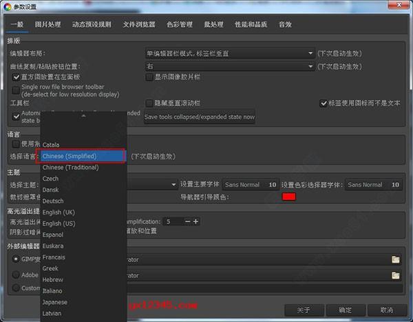 """打开软件,在主界面上点击左下角的按钮,随后进入General界面,选择《Select language》--《chinese simplified 》,并选择""""Use System language""""保存即可切换成中文界面了"""