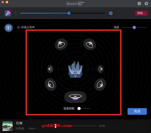 进入3D环绕立体声界面后后,看到一圈都是喇叭,默认是全部打开的,点击某个喇叭会关闭对应的声音。如果是多单元的耳机效果更佳