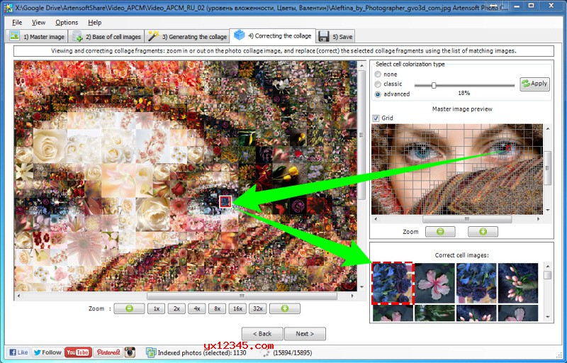照片拼图制作软件_Artensoft Photo Collage Maker