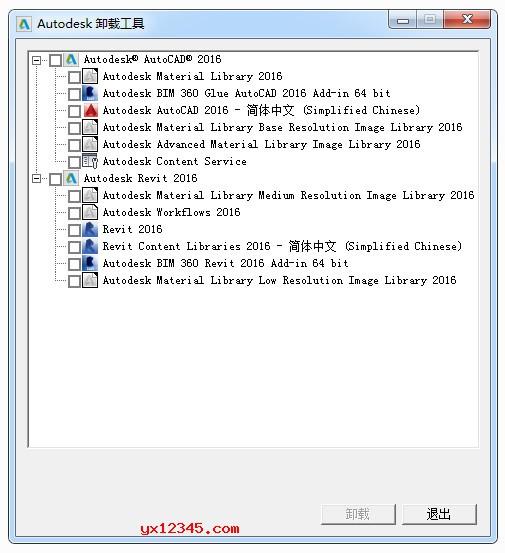 Autodesk官方卸载工具下载