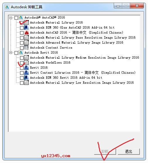 运行UninstallTool.exe,随后选择需要卸载的产品,最后点击卸载按钮就OK了。