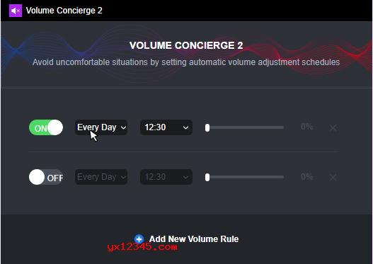 定时自动调节电脑音量软件_Volume Concierge