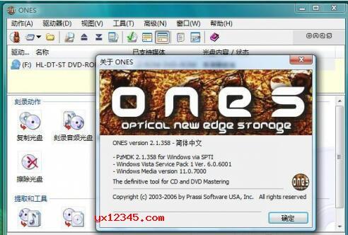 ones刻录软件_体积最小的光盘刻录软件